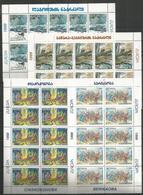 2pcs GEORGIA - MNH - Europa-CEPT - Animals - Art - 1998 - 1999 - Europa-CEPT
