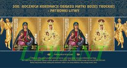 2018.07.27. 300th Anniversary Of The Coronation Of The Image Of Our Lady Of Trakai - Lithuanian Patroness - Block MNH - Nuevos