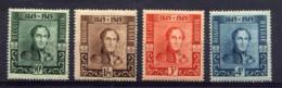 BELGIQUE 1949, Yvert 807/10**, Centenaire Du Timbre, 4 Valeurs, Neufs / Mint NMU. R3091 - Belgio