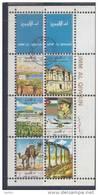 Umm Al Qiwain 1972   -  Michel  1687 / 92  MINIOPLIEGO   ( Usados ) - Umm Al-Qiwain