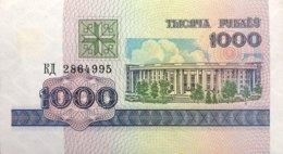 Belarus 1.000 Rubles, P-16 (1998) - UNC - Belarus