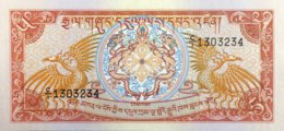 Bhutan 5 Ngultrum, P-14a (1985) - UNC - Bhutan