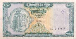 Cambodia 1.000 Riel, P-44a (1995) - UNC - Cambodia