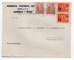 1947 YUGOSLAVIA, SLOVENIA, MOSTE TO BELGRADE - 1945-1992 Socialist Federal Republic Of Yugoslavia