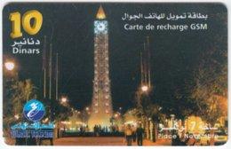 TUNESIA A-019 Prepaid Telecom - View, Clocktower - Used - Tunisia