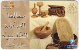 TUNESIA A-061 Prepaid Telecom - Culture, Traditional Craft - Used - Tunisia