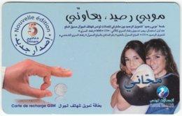 TUNESIA A-068 Prepaid Telecom - People, Youth - Used - Tunisia