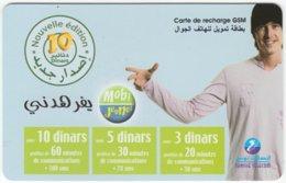 TUNESIA A-070 Prepaid Telecom - People, Youth - Used - Tunisia