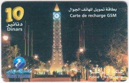 TUNESIA A-072 Prepaid Telecom - View, Town By Night - Used - Tunisia