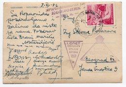 1951 YUGOSLAVIA, SERBIA, KOPAONIK , 1st SERBIAN MOUNTAINEERING MEETING, KUKAVICA 1720 M - Yugoslavia