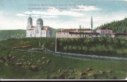 "KREMIKOVTSI Kremikovski Monastery - Le Monastère Des Femmes ""Saint Geroges"" Verlag Vj  D Bajdnadoff Sofia - Bulgaria"