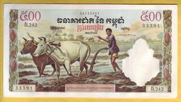 CAMBODGE - Billet De 500 Riels. 1958-70. Pick: 14d . SUP+/SPL - Cambodia
