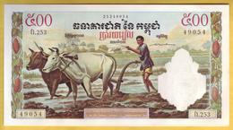 CAMBODGE - Billet De 500 Riels. 1958-70. Pick: 14d . NEUF - Cambodia
