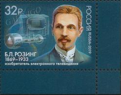 2019-2471 Russia Corner Boris Rosing , Russian Physicist, Scientist, Teacher, Inventor Of Russian Television Mi 2688 ** - 1992-.... Federation