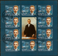 2019-2471 Russia M/S Boris Rosing , Physicist, Scientist,teacher, Inventor Of Russian Television Mi 2688 Used CTO - 1992-.... Federation