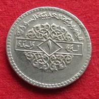 Syria 1 Pound 1974 KM# 109  Siria Syrie - Syria