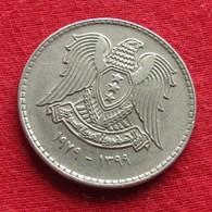 Syria 1 Pound 1979 KM# 120.1  Siria Syrie - Syria