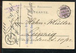 Danzig / 1888 / Vorlaeufer, Postkarte Mit Gitter-Versuchsstempel DANZIG, Brieftraeger-Stempel (13120) - Dantzig