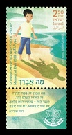 Israel 2019 Mih. 2680 Memorial Day For The Fallen Soldiers Of Israel And Victims Of Terrorism MNH ** - Neufs (avec Tabs)