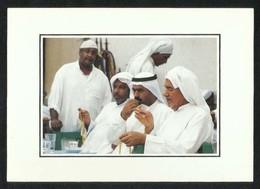 Bahrain Picture Postcard Traditional Arabic Coffee Shop View Card - Bahrein