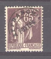 0ob 061  -  France  -  Préos  :  Yv  73  ** GNO   1er Tirage Surcharge En Haut - Préoblitérés