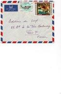 LSC 1968 - Timbres YT PA436 & YT PA424 - Liban