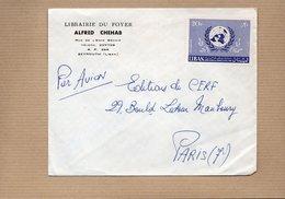 LSC 1967 - Entête LIBRAIRIE DU FOYER- ALFRED CHEHAB - BEYROUTH &  YT PA 434 - Liban