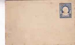 ENTIER STATIONERY CINCO MILESIMOS URUGUAY CIRCA 1890s - BLEUP - Uruguay