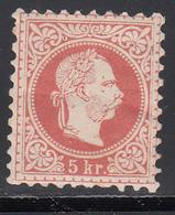 1867-68 Yvert Nº 34 MH - Nuevos