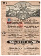 Titre Ancien - Royaume De Bulgarie - Emprunt Amortissable De L'Etat 4 1/2% Or -1909 - Chemin De Fer & Tramway