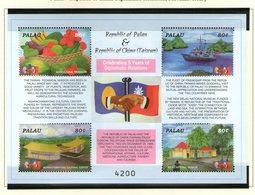 PALAU 2004 RELATIONS PALAU-TAIWAN  YVERT N°2096/99 NEUF MNH** - Palau