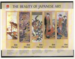 PALAU 2001 PHILANIPPON-PEINTURES JAPONAISES  YVERT N°1636/40 NEUF MNH** - Arts