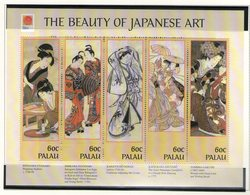 PALAU 2001 PHILANIPPON-PEINTURES JAPONAISES  YVERT N°1641/45 NEUF MNH** - Arts