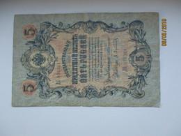 IMP. RUSSIA 5 RUBLES 1909  , 0 - Russland