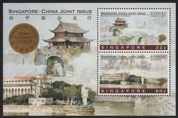 Singapur 1996 - Mi-Nr. Block 52 I ** - MNH - Stamp Exhibition - Singapur (1959-...)