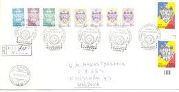1993. Moldova, Definitives, COA, Stamps On Chalk Paper, FDC Send By Registered Post, Mint/** - Moldavië