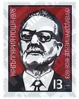 Ref. 118186 * MNH * - BULGARIA. 1978. 70 ANIVERSARIO DEL NACIMIENTO DE SALVADOR ALLENDE - Famous People