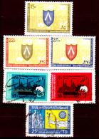 Siria-00104 - Valori Del 1971 (+/o) LH/Used - Senza Difetti Occulti. - Siria