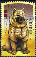 Canada 2006 - Mi 2316 - YT 2199 ( Year Of The Dog : Chow-Chow ) - 1952-.... Regno Di Elizabeth II