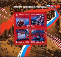 Russia, 2017, Mi. 2415-18 (bl. 240), Sc. 7808, The 100th Anniv. Of The October Revolution, MNH - 1992-.... Federazione