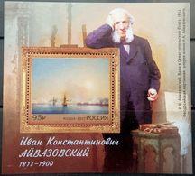 Russia, 2017, Mi. 2457 (bl. 248), Sc. 7838, The 200th Anniv. Of  I. Aivazovsky, A Painter, MNH - 1992-.... Federazione