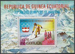 REPUBLICA DE GUINEA ECUATORIAL 1975 Mi-Nr. Block 159 O Used - Äquatorial-Guinea
