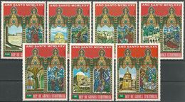 REPUBLICA DE GUINEA ECUATORIAL 1975 Mi-Nr. 527/33 ** MNH - Äquatorial-Guinea