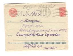 Steamer Postmark 1962 Sent To Steamer Admiral Nakhimov Batum - Odessa Crimea Jalta Postmark  Kharkov - Cartas