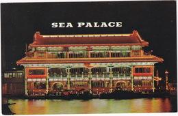 Hong Kong - Aberdeen: Floating Restaurant 'Sea Palace' - China (Hongkong)