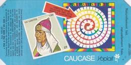 PUBLICITE-YOPLAIT--' Caucase '-pas A Pas Vers L'an 2000-( 1 élément De Puzzle Cartonné)-les Lunettes 2 Scans - Reclame