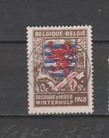 COB 540 Oblitération Centrale BRUXELLES 1 - Belgique