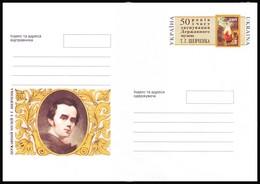 UKRAINE 1999. (9-3075). 50 YEARS OF STATE MUSEUM TARAS SHEVCHENKO. Postal Stationery Stamped Cover (**) - Ukraine
