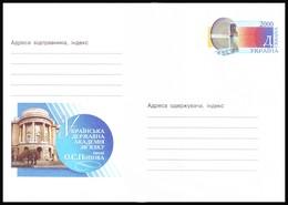 UKRAINE 2000. (0-3330). STATE ACADEMY OF COMMUNICATIONS Named A. POPOV. Postal Stationery Stamped Cover (**) - Ukraine