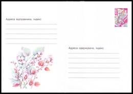 UKRAINE 2001. (1-3014). FLOWERS. Postal Stationery Stamped Cover (**) - Ukraine